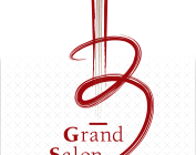 Grand Guitar Salon