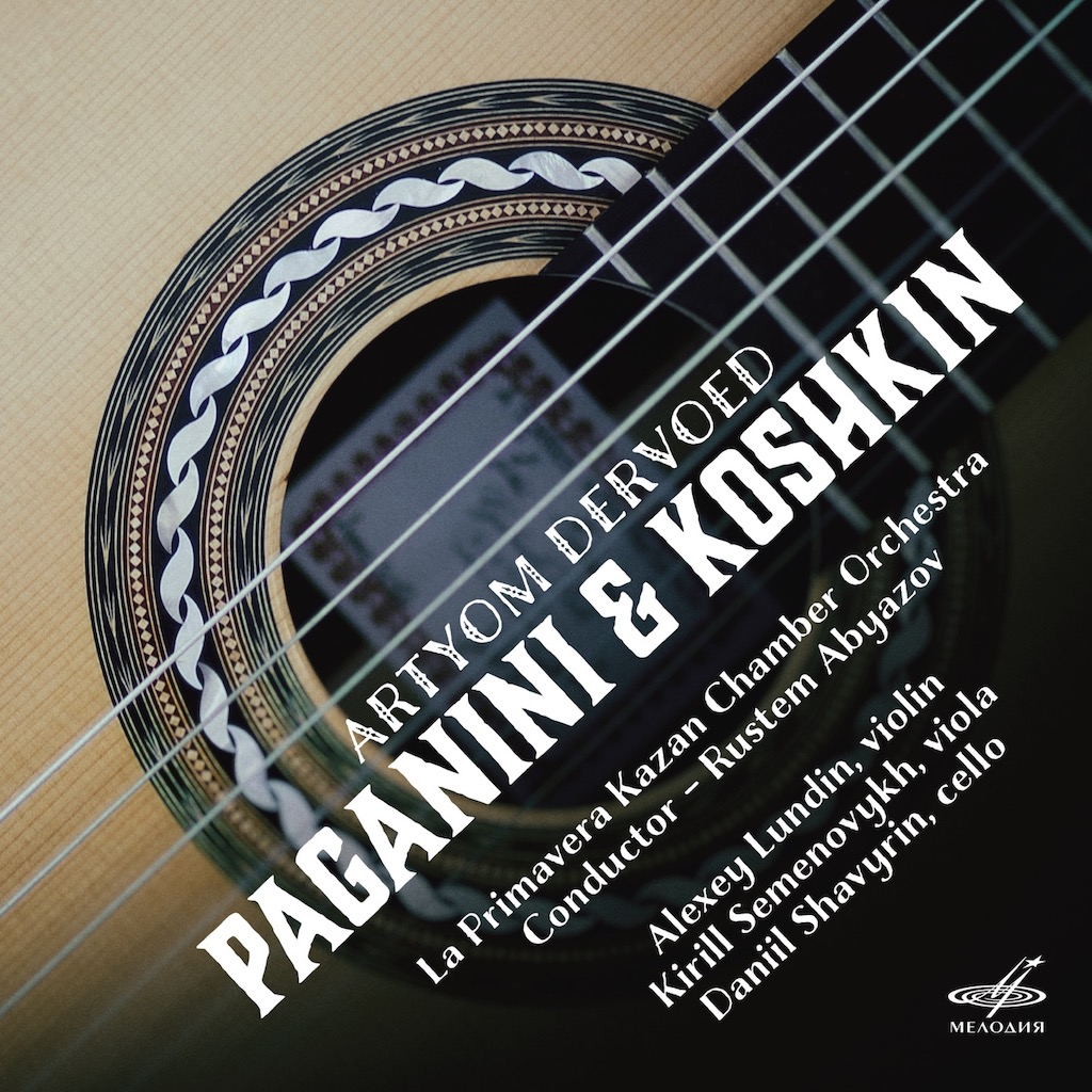 Paganini & Koshkin by Artyom Dervoed